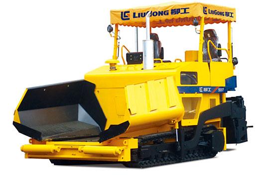 柳工CLG507履带式摊铺机