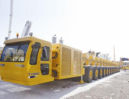 徐工TY900(16轴)运梁车