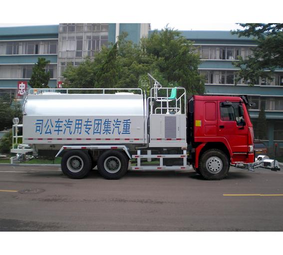 中国重汽清洗车清洗车