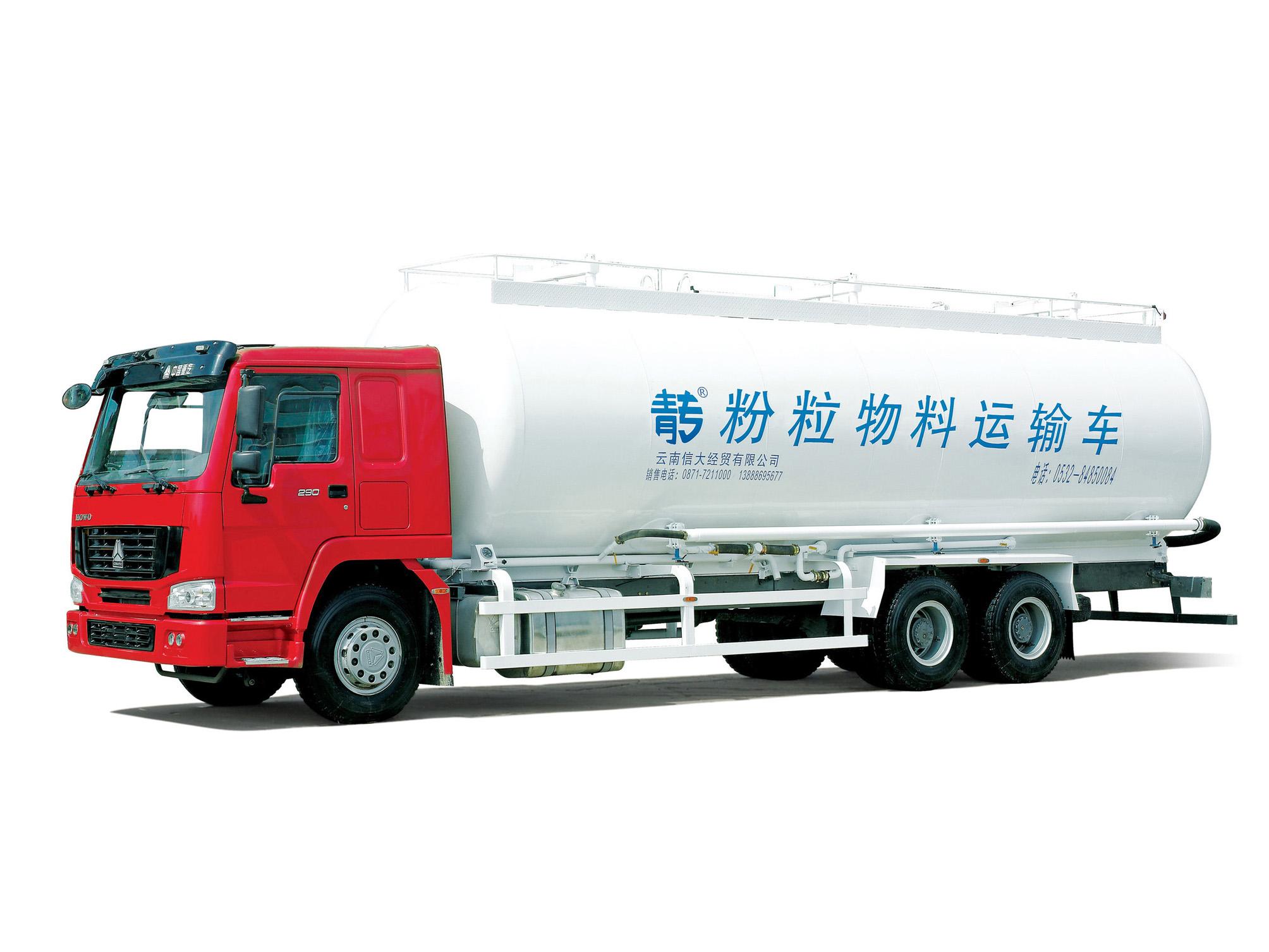 中国重汽粉粒物料运输车粉粒物料运输车